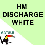 HM Discharge White
